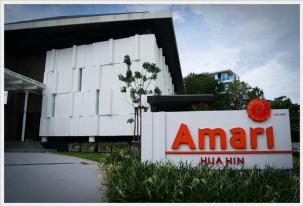 Business for sale . Amari hua hin hotel